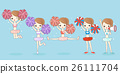 happy cartoon cheerleading 26111704