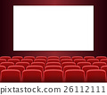 Rows of red seats in front of white blank screen 26112111