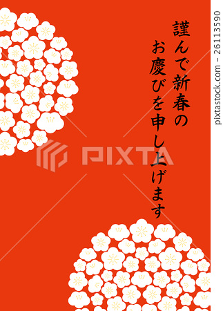 New Year's card Japanese style design 26113590