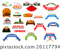 Japanese cuisine sushi icons set 26117794