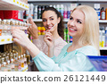 Portrait of female customers shopping 26121449