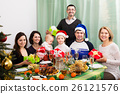 Big family with Xmas gifts 26121576