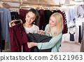 shopping, women, smiling 26121963