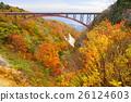 October Bandai Azuma Skyline 05 Furusawa Bridge Tsubakuro Valley 26124603