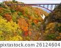 October Bandai Azuma Skyline 06 Furusawa Bridge Tsubakuro Valley 26124604