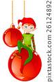 Christmas Elf Sitting On Ball 26124892