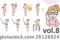 vector, vectors, pose 26126024