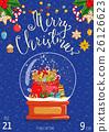 xmas, vector, gift 26126623