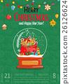 merry, christmas, xmas 26126624