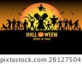 halloween monster zombie serial killer set 26127504