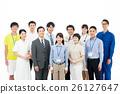 일하는 사람들 26127647