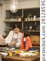 Nabe烹饪晚餐形象 26128595