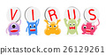 virus cartoon character set vector 26129261