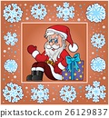 Christmas subject greeting card 7 26129837