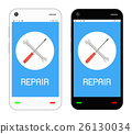 repair logo on smartphone screen 26130034