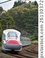 Akita Shinkansen E 6 series ตอนที่ 1 26130372