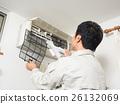 에어컨 필터 청소 작업 원 26132069