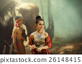 Laos woman in traditional dress 26148415