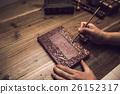 画笔 手 旧书 26152317