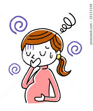 孕婦:我覺得松鼠不舒服,我心疼 26153198