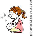 เกิด: แม่ที่ให้นมลูก 26153199