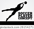Diving Goal Keeper Silhouette Soccer Player 26154271