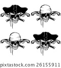 Pirate skull pistols set 26155911