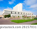 Omsk Regional State Scientific Library 26157031