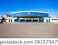 Kazan Sport Arena Palace 26157947