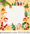 Christmas banner design greeting card 26159168