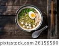 Asian noodle soup 26159590