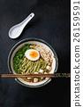 Asian noodle soup 26159591
