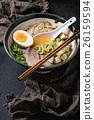 Asian noodle soup 26159594