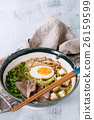 Asian noodle soup 26159599