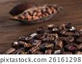 어두운, 초콜릿, 달콤한 26161298