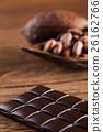 어두운, 초콜릿, 달콤한 26162766
