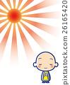 今年的头一个落日 僧侣 佛教高僧 26165420