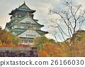 만추의 장식과 오사카 성 천수각 26166030