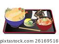 food, foods, rice 26169516