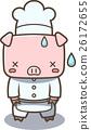 요리사, 돼지, 안돼 26172655
