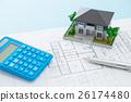 บ้านวาดและบ้านและเครื่องคิดเลข 26174480