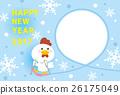 新年賀卡 賀年片 雞年 26175049
