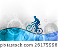 blue biker 26175996