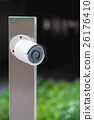 White cctv outside the building, security system 26176410