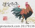 公鸡 鸡 鸡肉 26179136