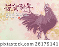 公雞 雞年 新年賀卡 26179141