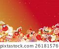 新年 新年贺卡材料 新春 26181576