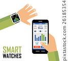fitness, tracker, smartwatch 26185354