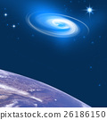 cosmic, cosmo, outer space 26186150