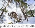 久保田城堡前门久保田城堡Snowscape和蓝天主要门 26190586